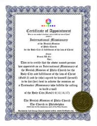 appointment certificate template certificate appointment sle image collections certificate