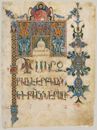 the art of the book in the middle ages essay heilbrunn