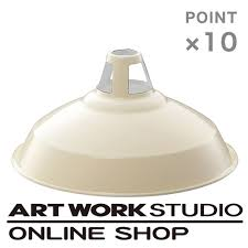 custom l shades online artworkstudio rakuten global market maker shop artworkstudio