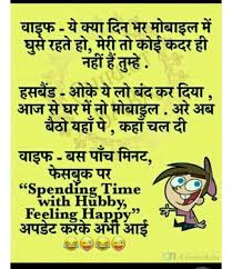 Rumi Memes - pin by daljeet kaur jabbal on hindi vichaer pinterest funny