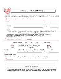 donation form templates template billybullock us