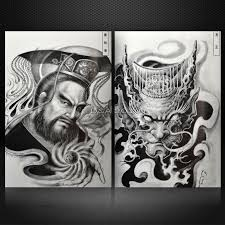 Chinese Art Design Art Watch Picture More Detailed Picture About 64pages Chinese