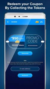 free gift cards by mail free gift cards for psn 1 1 apk for android aptoide