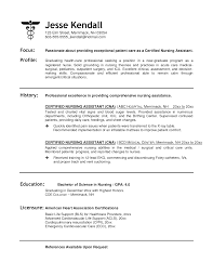 A Job Resume Example by Certified Nursing Assistant Resume Berathen Com