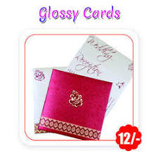 marriage invitation card wedding cards manufacturers suppliers of wedding invitation