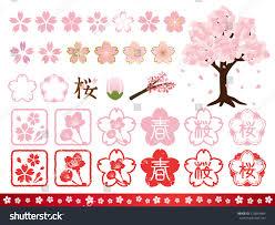 cherry blossom icon logo set it written stock vector 570894364