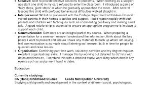 resume writer free cv format for matric intermediate free resume writing 100 images