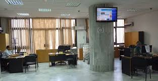 liste des bureaux d 騁udes en tunisie guichet unique présentation
