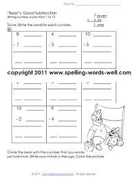 printable first grade worksheets