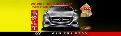 nissan canada in scarborough scarborough used car dealer used car sales service and parts