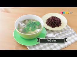 cuisine it ciy cook it yourself ep11 2 3 diet food ผอมด วย อร อยด วย