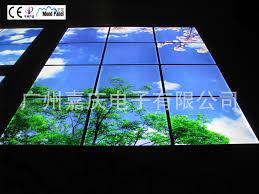 2017 blue sky ceiling senior office lighting led panel light