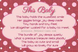 gift card baby shower poem free sweet baby shower poems 365greetings