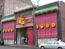 family garden chinese restaurant file seattle china gate jpg wikimedia commons