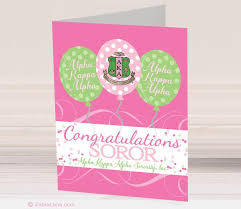 aka congratulations soror card balloons zebra lane