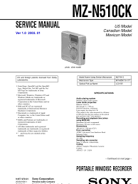sony mz n510 service manual microsoft windows operating system