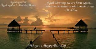 morning wish you a happy thursday inspirational quotes