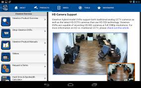 Home Design Software Free Download For Android Cctv Camera Pros Mobile Android Apps On Google Play