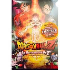 imagenes de goku la resureccion de frizer dragon ball z la resurreccion de freezer en mercado libre méxico