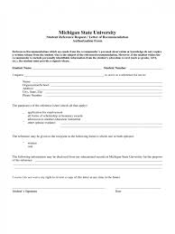 100 personal information release form template sample interview