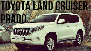 land cruiser prado car toyota land cruiser prado youtube