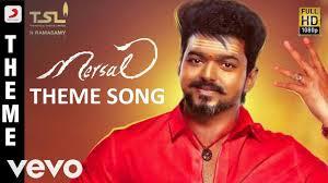kajal name themes kajal aggarwal tamil new songs