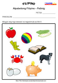 filipino worksheets patinig a filipino pinterest filipino