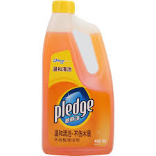 Pledge Wood Floor Cleaner China Lotions Men China Lotions Men Shopping Guide At Alibaba Com