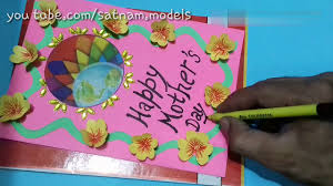 Mother S Day Greeting Card Handmade Mother U0027s Day Card Making Greeting Card Mother Day Card