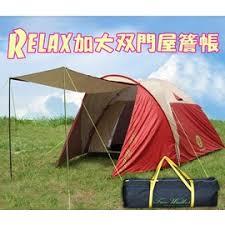 canap駸 relaxation pchome 商店街 趣購網 relax加大雙門露營屋簷帳篷6 8人大型野營