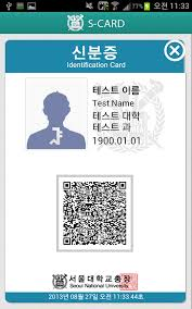 s card s card android apps on play