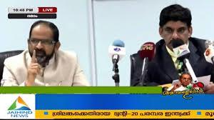 dammam international indian to launch online admission