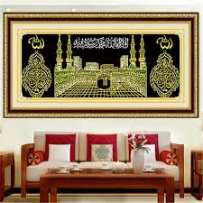 Muslim Home Decor Diy Painting Cross Stitch Kaaba Mosque Modern Home Decor