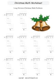 printable christmas long division activity for grade 4 students