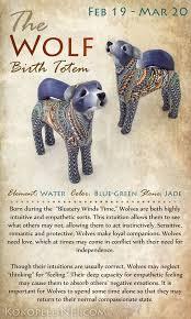 best 25 wolf totem ideas on pinterest animal totems wolf