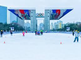 ice skating rinks in seoul