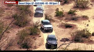 lexus lx 570 vs mercedes benz gl 550 audi q7 vs bmw x5 vs range rover sport vs mercedes benz gl 63 amg