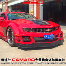 wide kit for camaro kit for 10 14 chevrolet camaro dp wide style auto parts