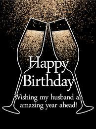 champagne birthday cards birthday u0026 greeting cards by davia