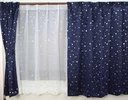 Curtains 100 Length Auc Princess Curtain Rakuten Global Market Planet Set Black Out
