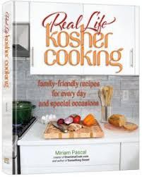 kosher cookbook eichlers kosher cookbooks at eichlers