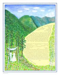Ketubahs Same Ketubahs Giclée Prints Custom Ketubah