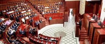 chambre du parlement politique un projet de parlement électronique au maroc infomédiaire