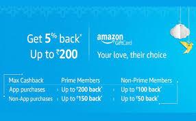 get 5 cashback on purchase gift cards get 5 cashback upto 200 flashsaletricks