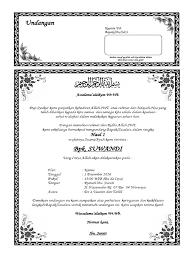 template undangan haul contoh surat undangan tahlil