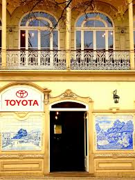 details of toyota showroom panoramio photo of the old toyota showroom at funchal