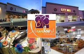 safeway thanksgiving hours 2014 the new laulani village shopping center in ewa beach u2013 tasty island