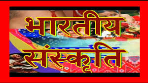 how indian culture in hindi youtube