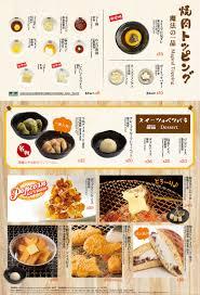 v黎ements cuisine gyukaku hk
