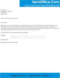 of payment letter for recovery